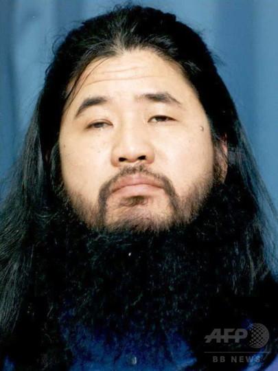 麻原彰晃死刑囚の死刑執行、オウム真理教元代表