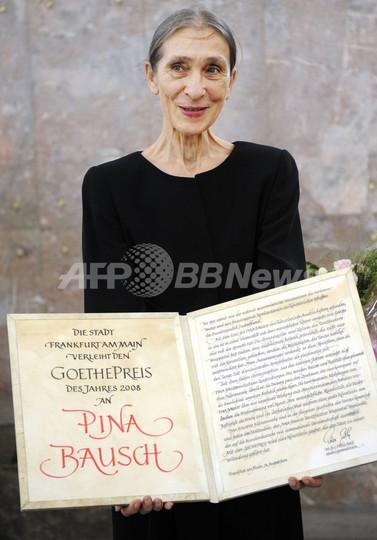 ドイツ人振付家のピナ・バウシュ、名高いゲーテ賞を受賞