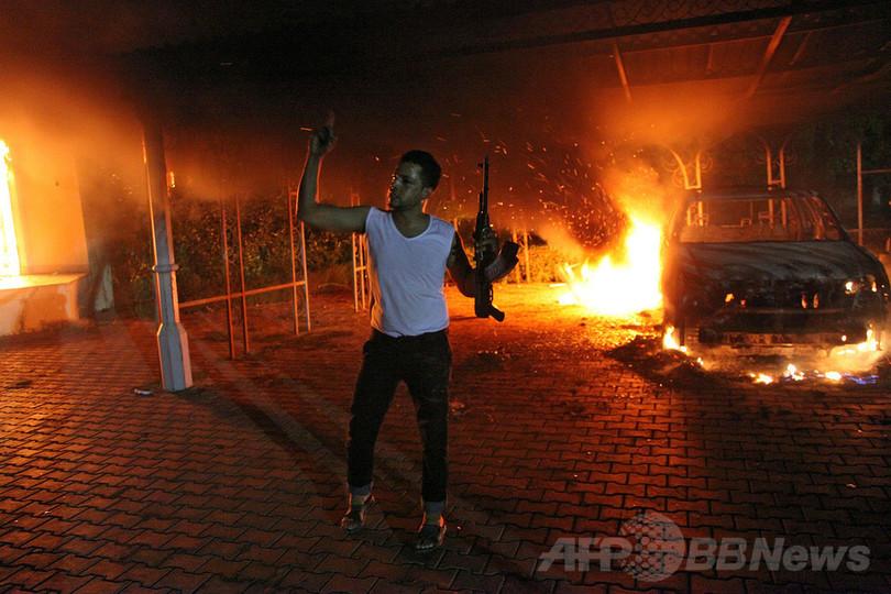リビアの米領事館襲撃は「回避できた」、米上院報告書