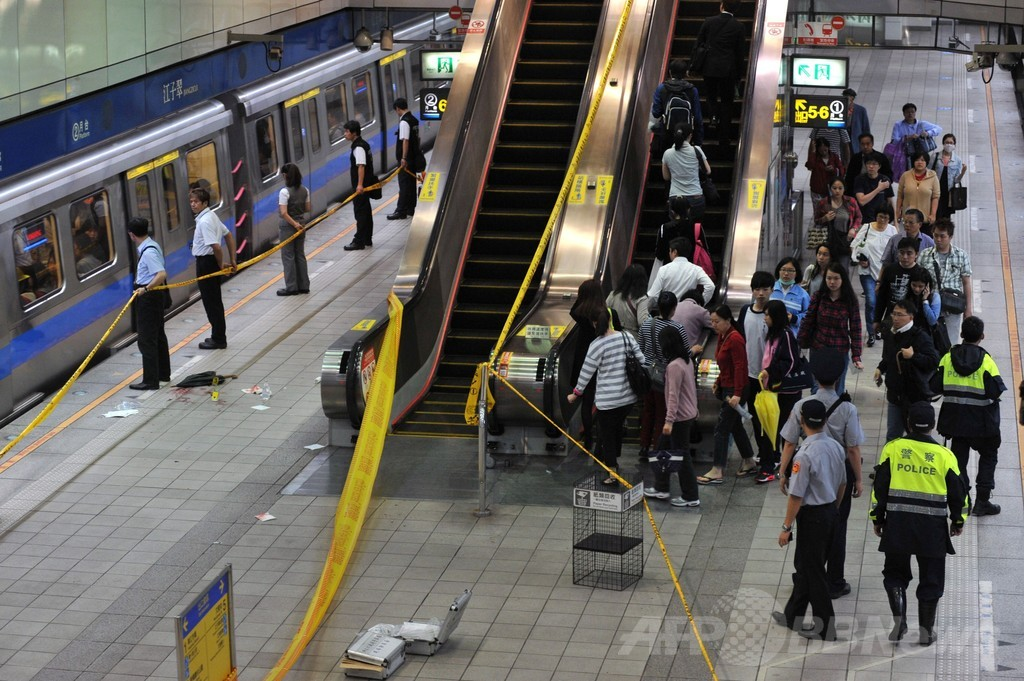 台北の地下鉄車内で無差別殺傷、3人死亡
