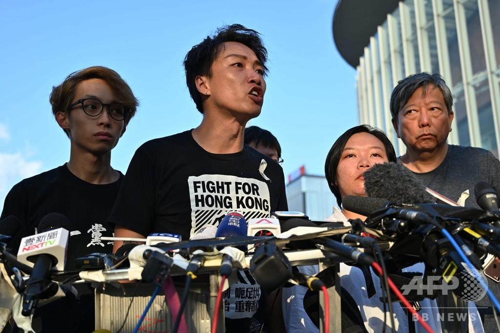 香港のデモ主催者、16日の抗議決行を表明 改正案の完全撤回要求
