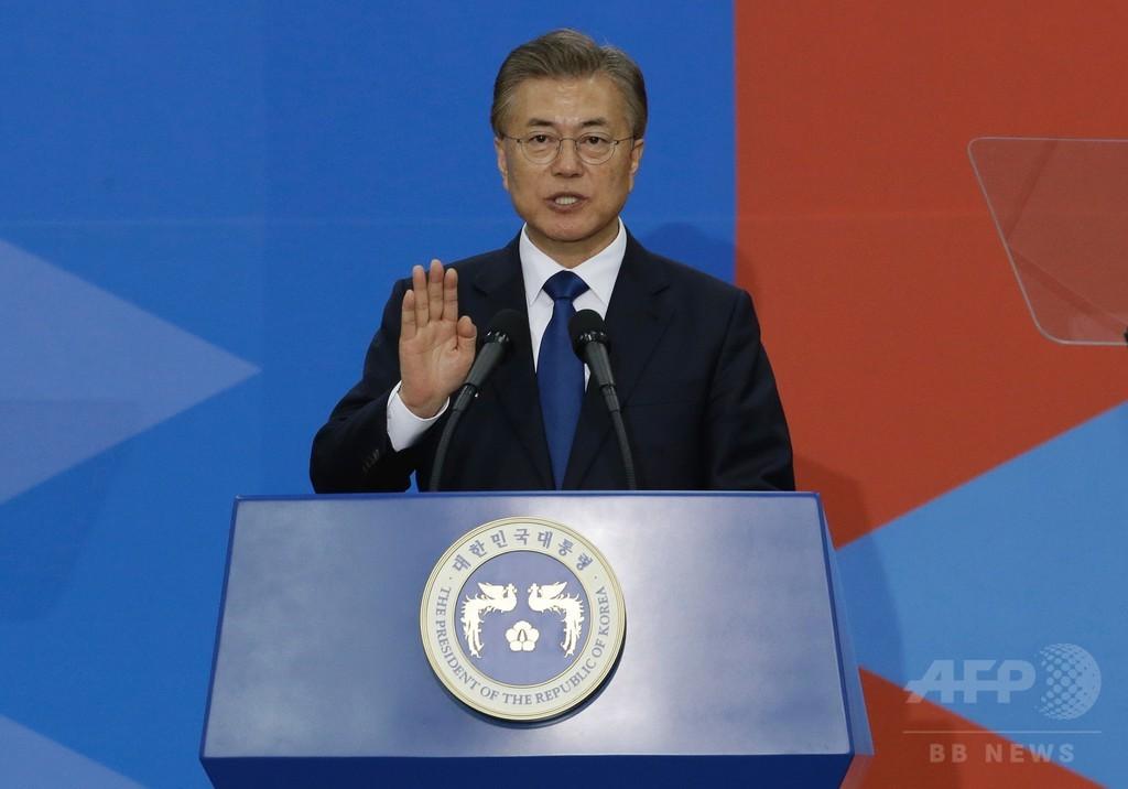 韓国大統領就任の文氏 「条件が整えば平壌に行く」