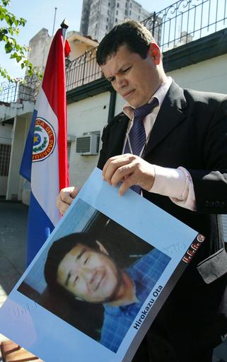 現地統一教会の日本人責任者誘拐事件、情報提供者に1万ドルの懸賞金 - パラグアイ