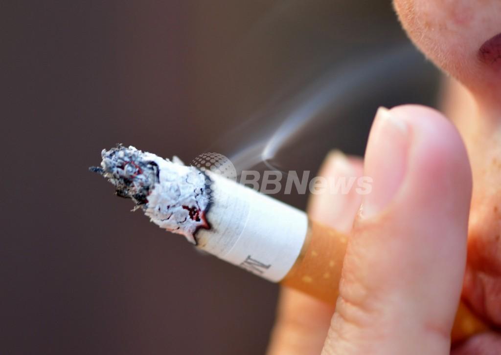 喫煙女性、40歳までの禁煙で9年長生き 英調査