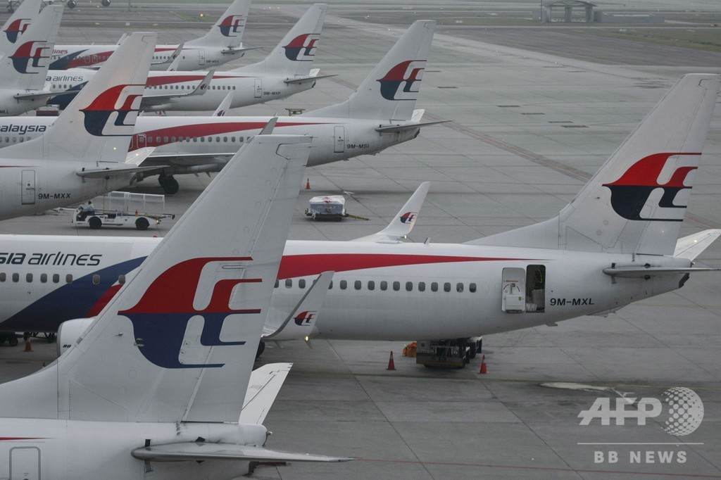 マレーシア航空に売却か閉鎖の可能性、首相が言及