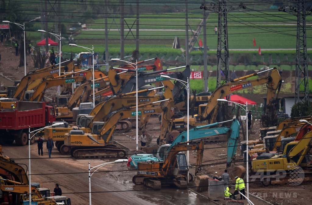1遺体発見、中国の土砂崩れ