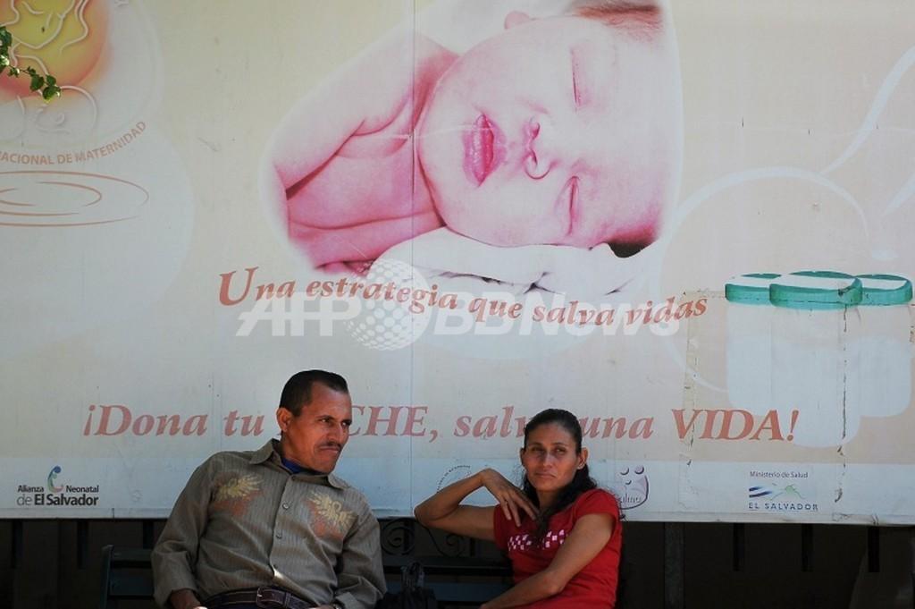 中絶申請却下の女性が帝王切開、新生児は死亡 エルサルバドル