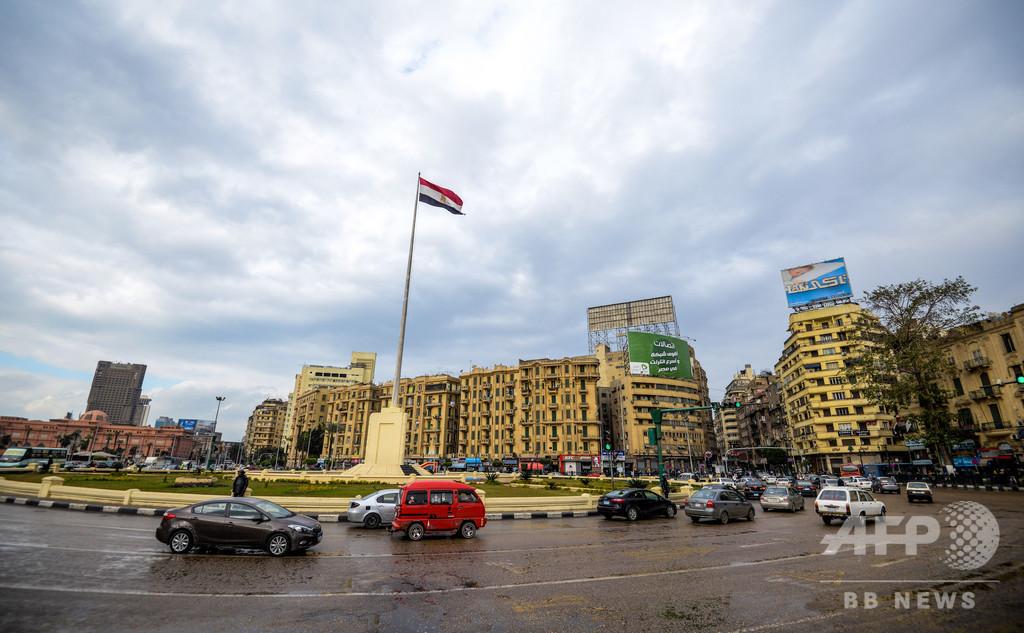 エジプトで異例の反政権デモ、少なくとも5人逮捕