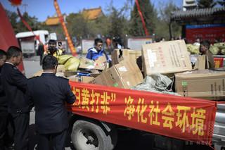 中国政府がインターネット上の有害情報を削除 「低俗・わいせつ」など2000万件