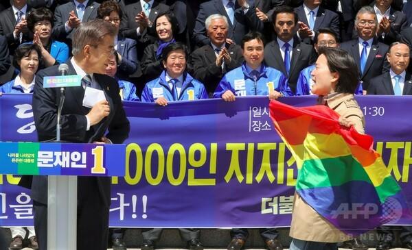 韓国大統領選の最有力候補、同性愛「好きではない」発言で抗議受ける