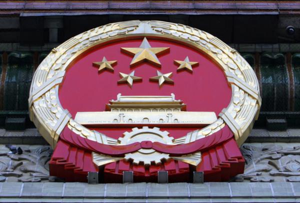 共産党大会直前の中国海軍「離島上陸訓練」