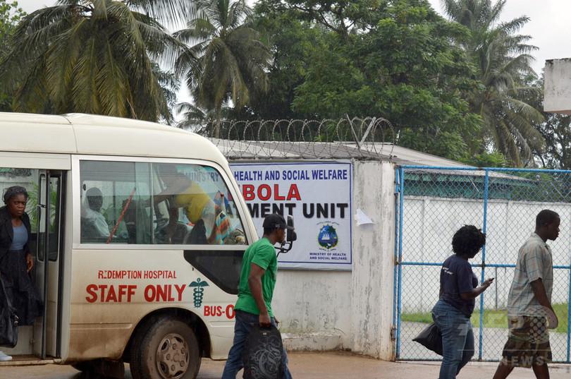 リベリアの医療スタッフ、エボラ「危険手当」求めてストへ