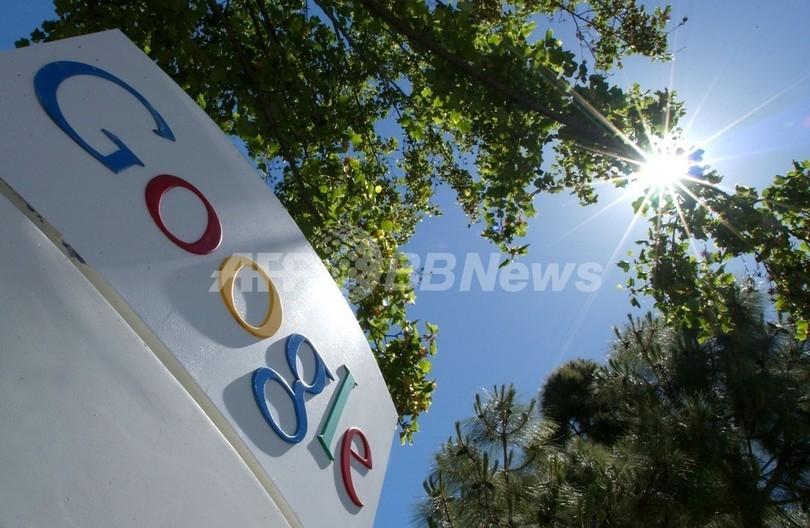 グーグル和解案に再修正指示、米司法省
