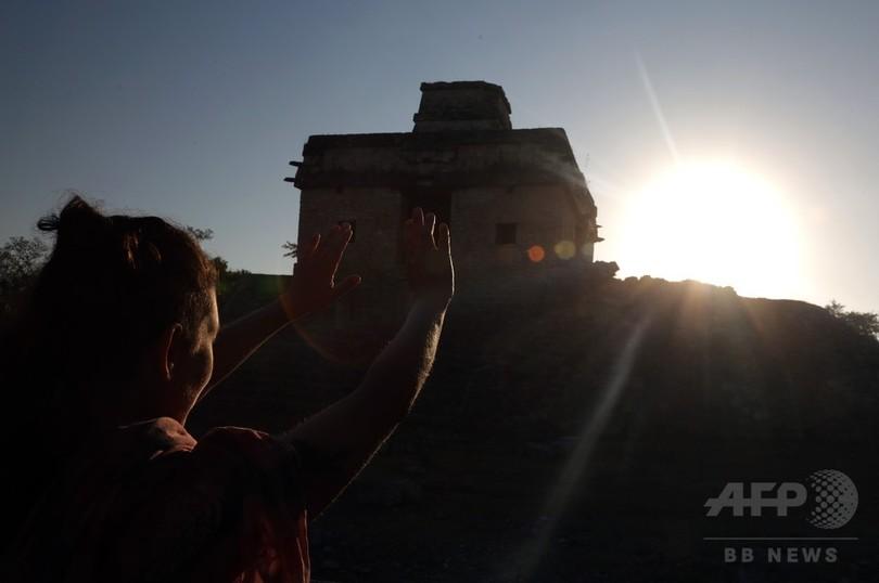 20 月 日 3 文明 マヤ 人類滅亡?3月20日がマヤ暦の終末説とインド暦の終わりと一致!
