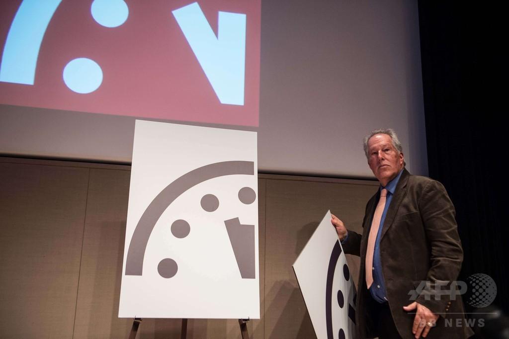 「終末時計」2分進む、地球滅亡まで残り3分 気候変動など影響