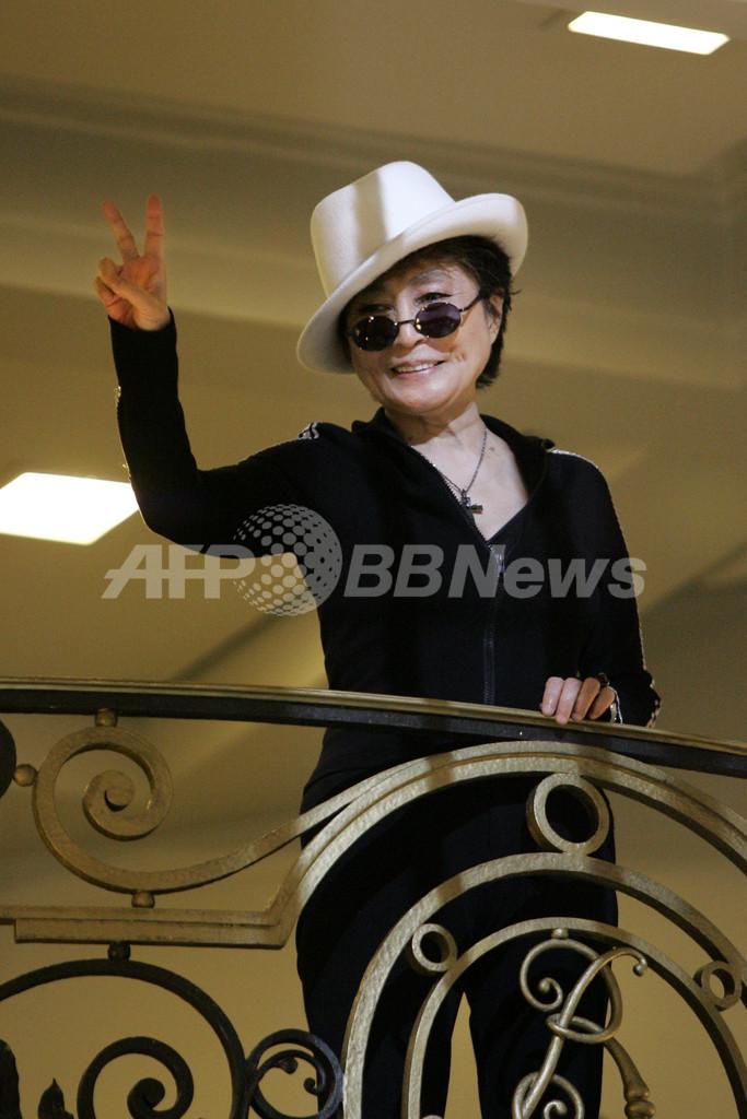 サンパウロでオノ・ヨーコ展覧会「Yoko Ono, a Retrospective」始まる
