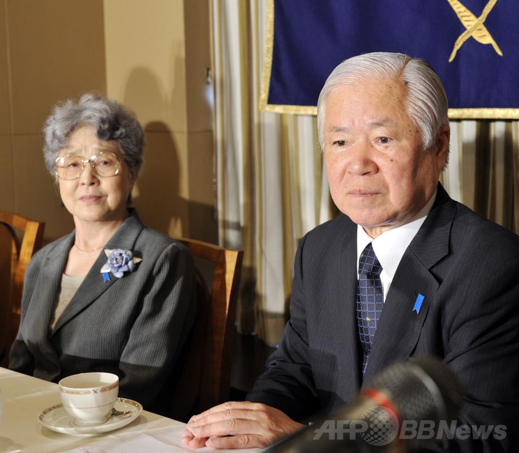 横田夫妻、初めて孫のヘギョンさんと面会 モンゴルで