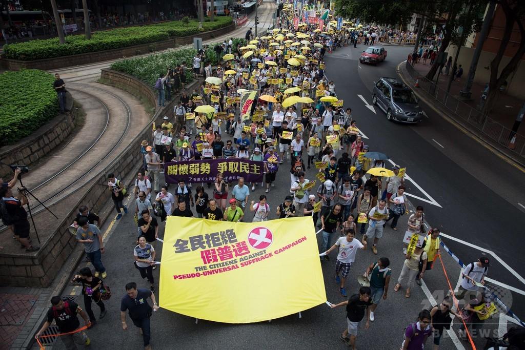 香港で爆破計画か、「爆発物」発見で9人拘束 警察発表