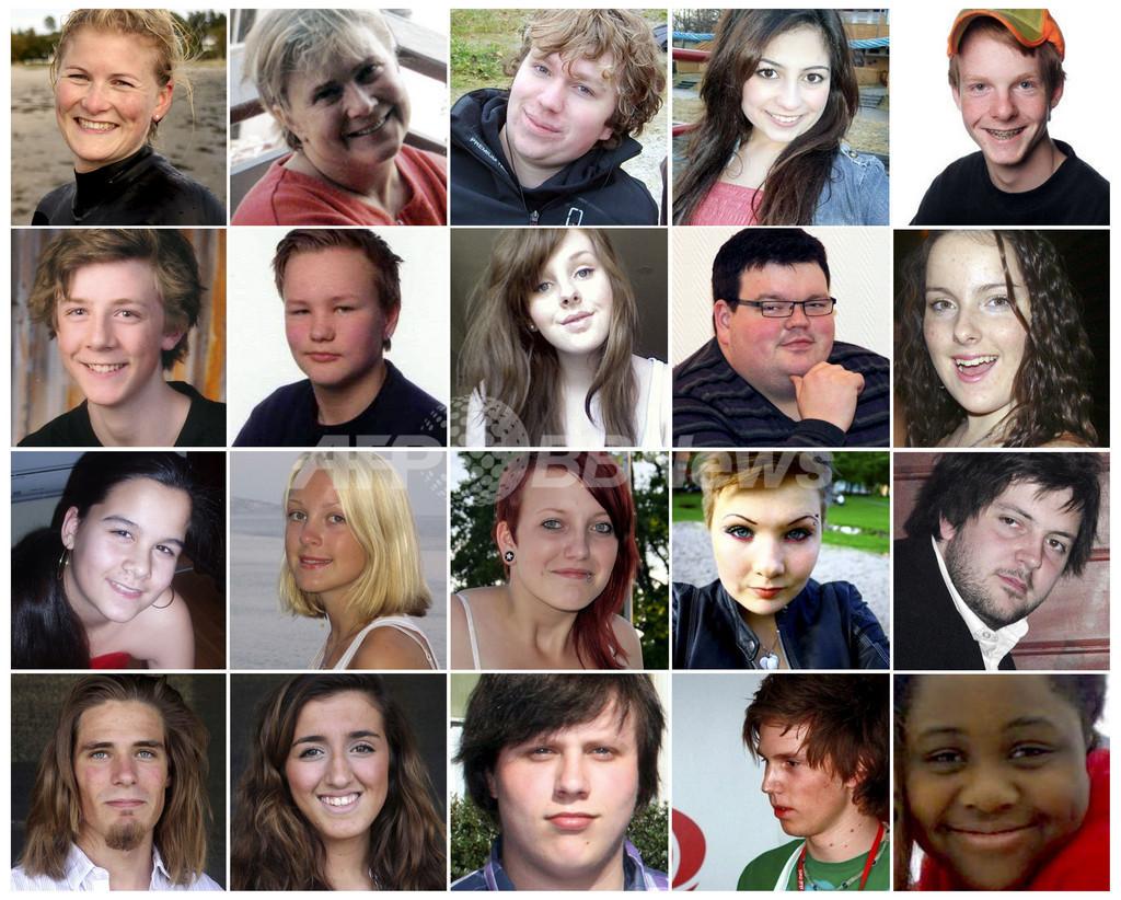 ノルウェー銃乱射、親の通報を警察が信じず「事実なら子どもに電話させろ」
