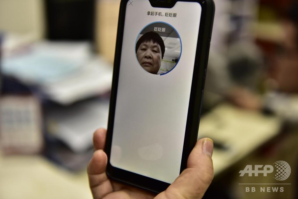 アリペイの「顔認識」機能で年金の受給資格認証 安徽・合肥で試行