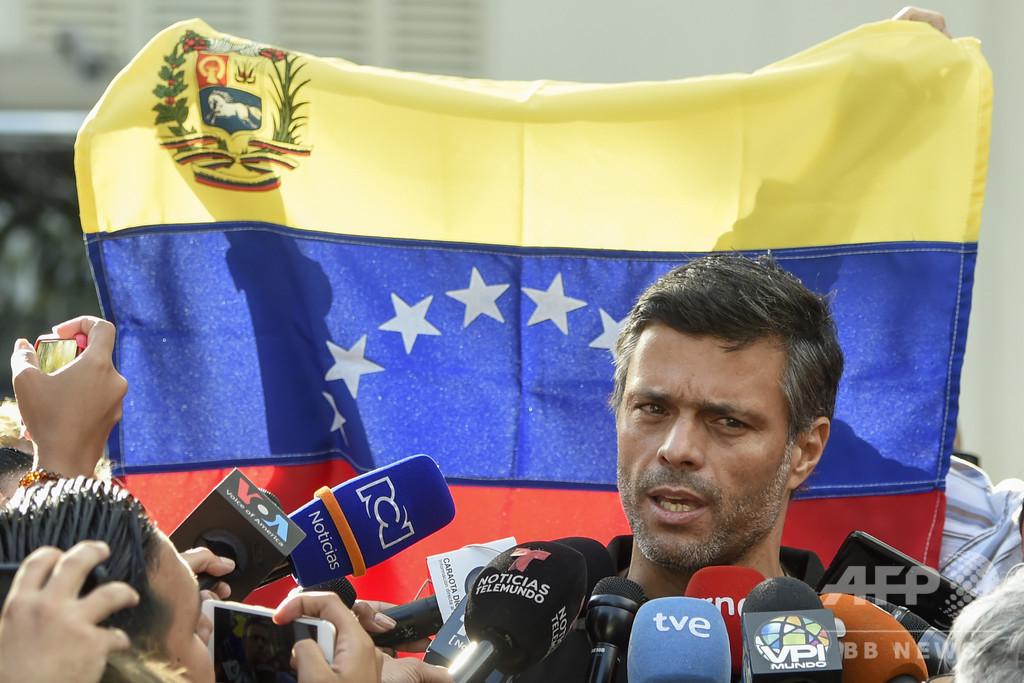 ベネズエラの野党指導者、秘密裏に出国しスペインへ