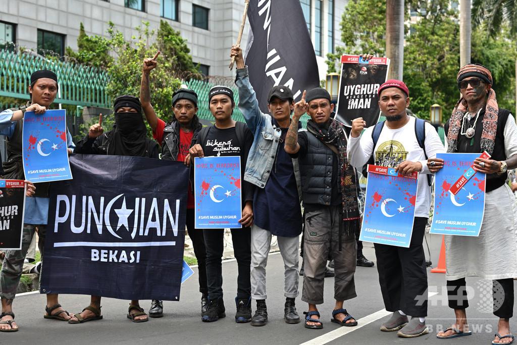 中国のウイグル政策に抗議 インドネシアで数百人がデモ