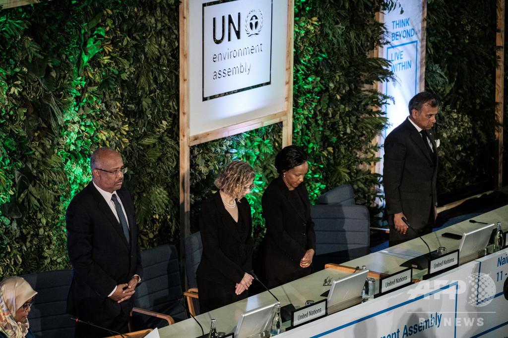 「着いたら連絡する」…国連会議に出席予定だったインド人の新婚女性 、夫に最後のメッセージ