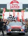 オジェが今季2勝目、ラリー・ジャパン