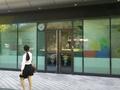 上海・シートリップ社内託児所で虐待 託児所運営会社が謝罪