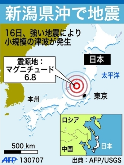 新潟県沖で起きた地震の震源地