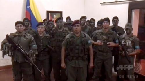 ベネズエラの軍基地襲撃で2人逮捕、元大尉と武器管理担当の中尉