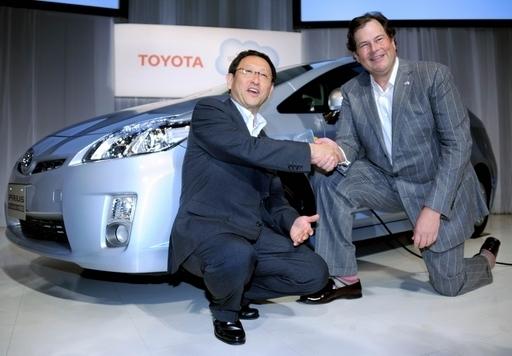 トヨタが顧客向けSNSを発表、クルマの「つぶやき」をオーナーに