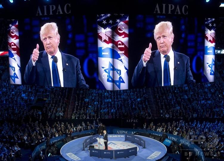 トランプ氏、外交政策「最優先はイラン核合意破棄」