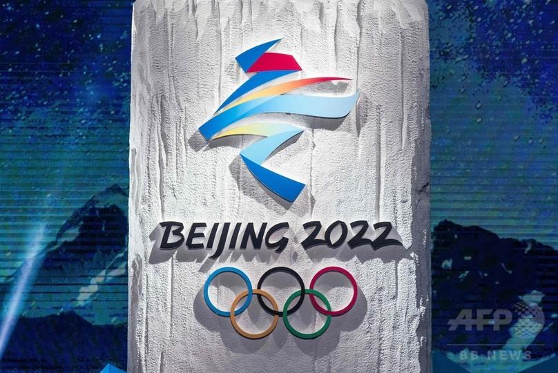 2022年冬季五輪パラのエンブレム...