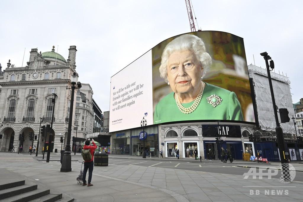 英王室が財務報告書、コロナで減収も納税者の追加負担なし