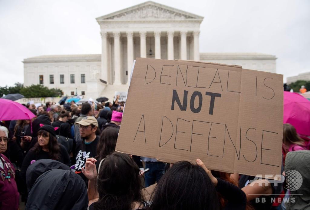 米最高裁判事候補、集団レイプ加担か 新たな告発者が名乗り