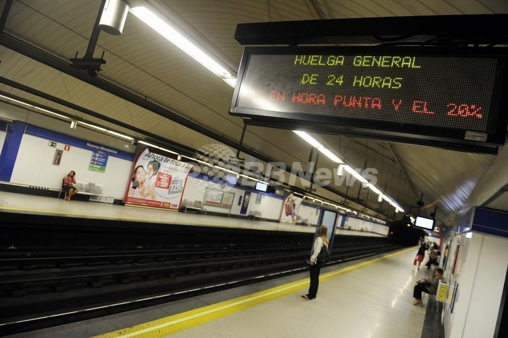 電車到着の直前、スペインの勇気ある救出劇