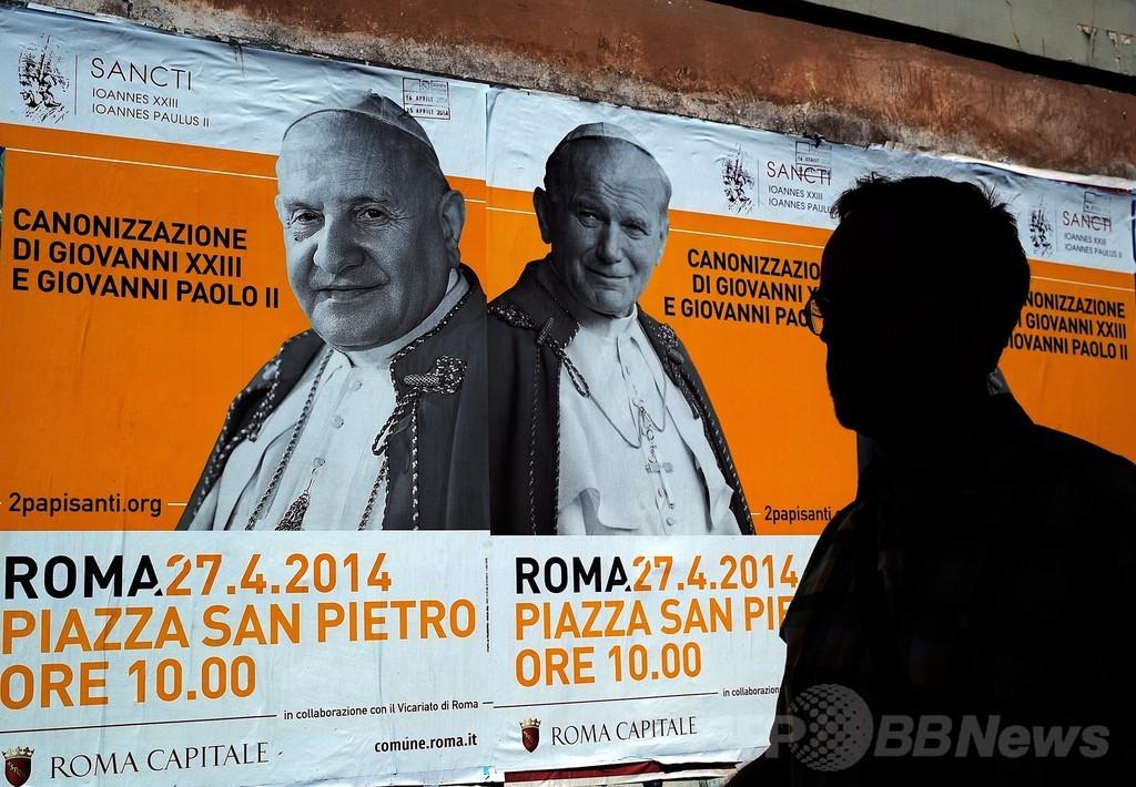 法王の巨大十字架が倒壊、下敷きの男性死亡 イタリア