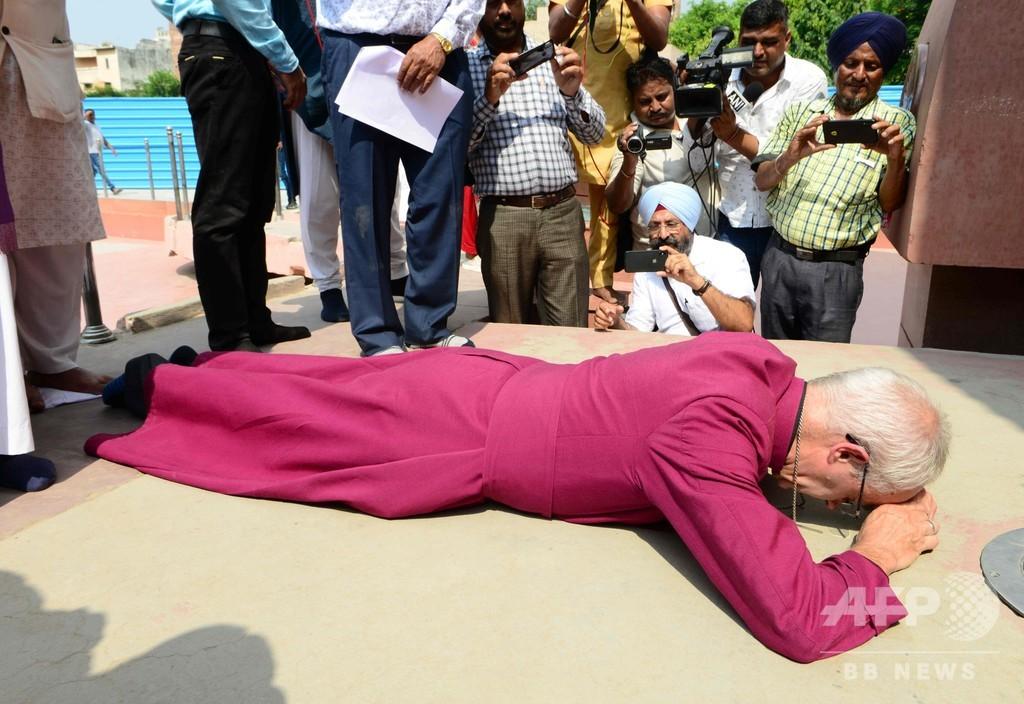 インド訪問の英国教会大主教、植民地時代の虐殺現場でひれ伏す