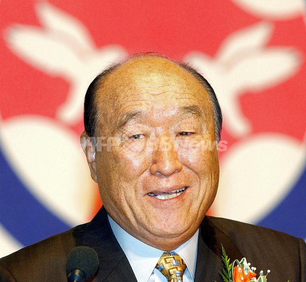 統一教会創始者の文鮮明氏が死去、92歳