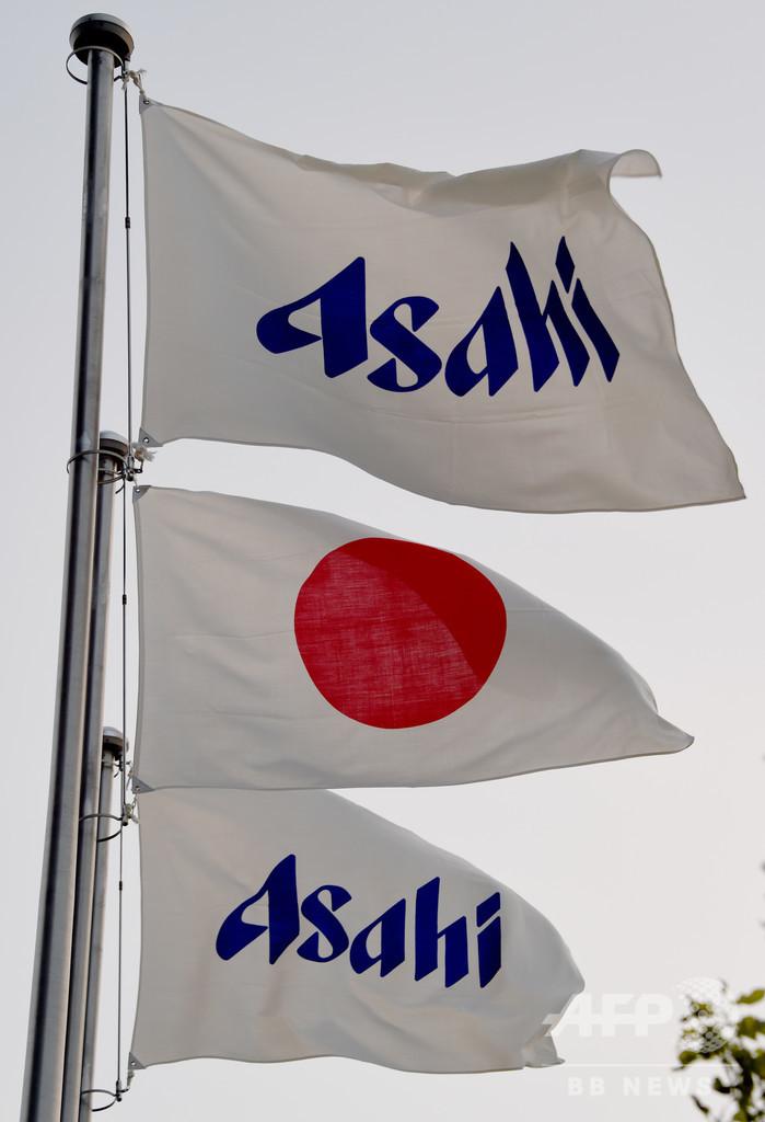 アサヒ、世界最大手インベブから豪ビール会社買収へ 1兆2000億円