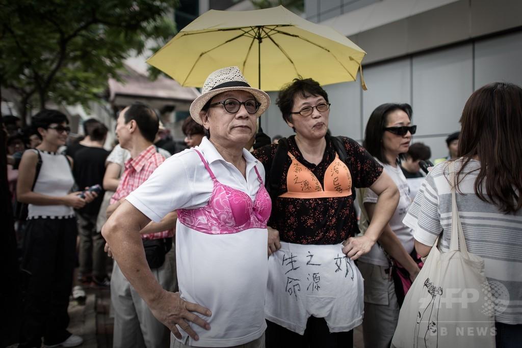 香港でブラジャーデモ、「胸で警官に暴行」実刑判決に抗議