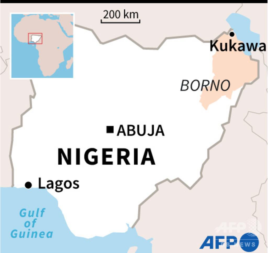 イスラム過激派、数百人を人質として拘束か ナイジェリア