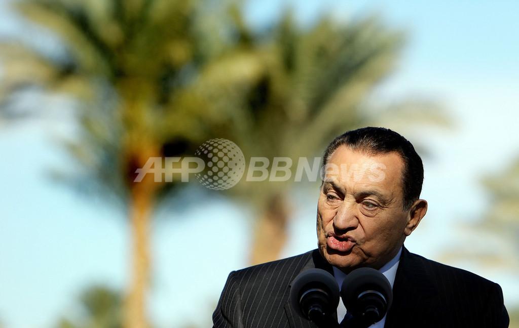 「ムバラク前大統領は自宅軟禁」、エジプト軍最高評議会が発表
