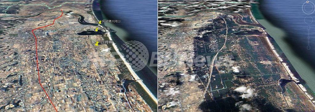 Formosat-2がとらえた津波前と後の画像