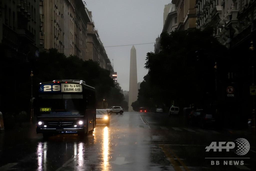 アルゼンチンとウルグアイ全土で停電 4800万人に影響