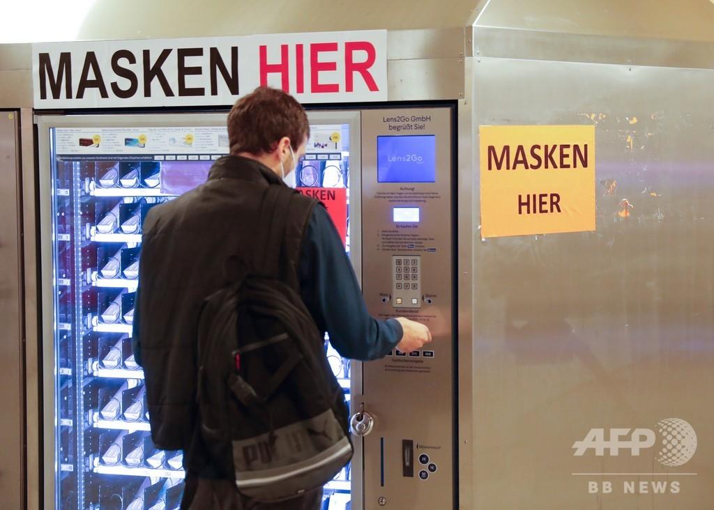 ドイツ、全州でマスク着用義務開始 自販機でのマスク販売も
