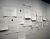 ライアン・マッギンレーによる「カルティエ」のためのアートブックが完成