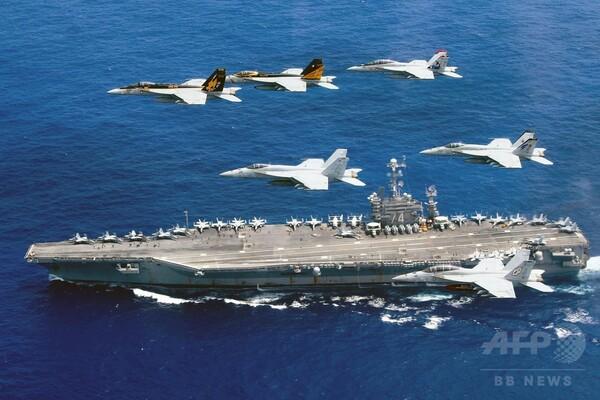 米空母2隻が同時展開=戦力顕示、中国けん制-フィリピン海