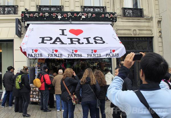 仏外相「観光客向けに小売店の日曜営業認めるべき」 議論再燃